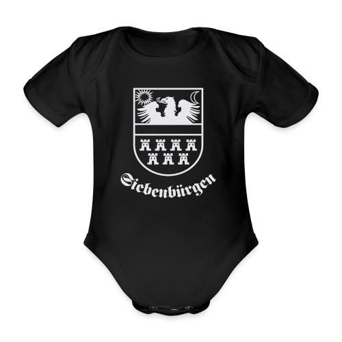 T-Shirt Siebenbürgen-Wappen Siebenbürgen schwarz - Baby Bio-Kurzarm-Body