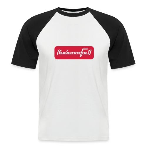 ABSOLUT HANNOVER BEKENNER JUNGS-SHIRT - Männer Baseball-T-Shirt