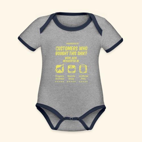 Empfehlung: Blade Runner - Baby Bio-Kurzarm-Kontrastbody