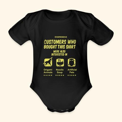 Empfehlung: Blade Runner - Baby Bio-Kurzarm-Body