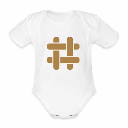 Briar T-Shirt (Male) - Organic Short-sleeved Baby Bodysuit