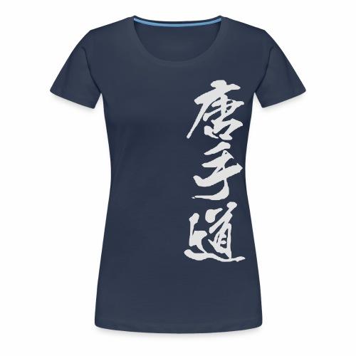 Tou Di Dao - Frauen Premium T-Shirt