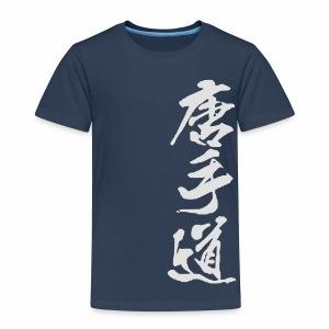 Tou Di Dao - Kinder Premium T-Shirt