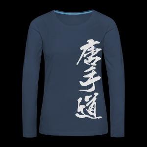 Tanghandweg - Frauen Premium Langarmshirt