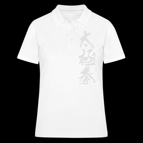 TaiJiChuan - Frauen Polo Shirt