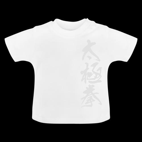 TaiJiChuan - Baby T-Shirt