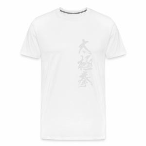Taijichuan - Männer Premium T-Shirt