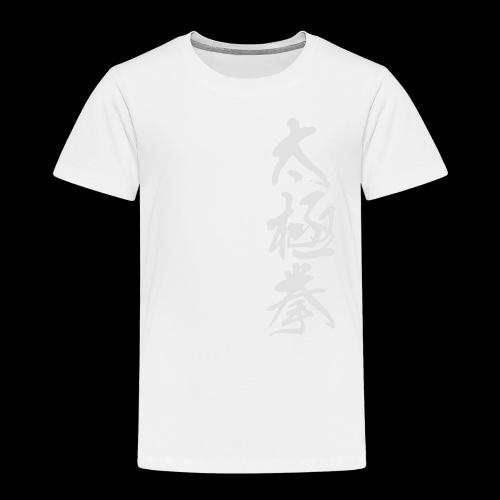 TaiJiChuan - Kinder Premium T-Shirt