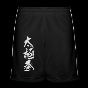 TaiJiChuan - Männer Fußball-Shorts