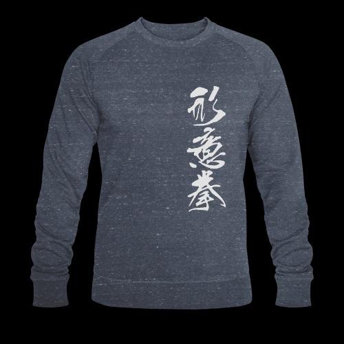 Form-Herz-Faust - Männer Bio-Sweatshirt von Stanley & Stella
