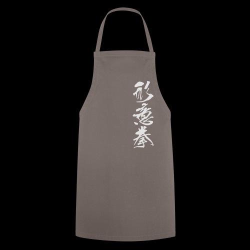 Form-Herz-Faust - Kochschürze