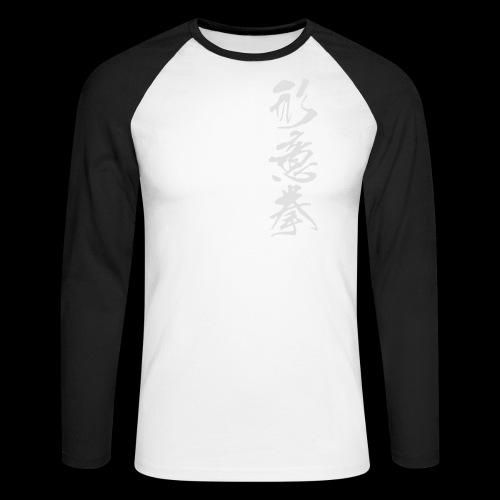 Form-Herz-Faust - Männer Baseballshirt langarm