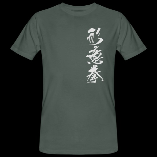 Form-Herz-Faust - Männer Bio-T-Shirt
