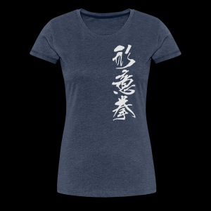 Form-Herz-Faust - Frauen Premium T-Shirt