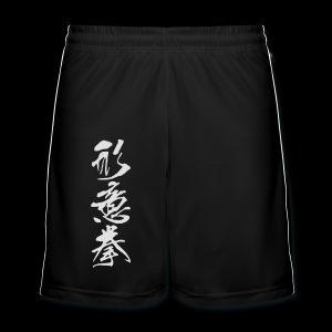 Form-Herz-Faust - Männer Fußball-Shorts