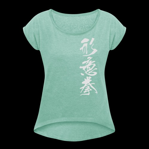 Form-Herz-Faust - Frauen T-Shirt mit gerollten Ärmeln