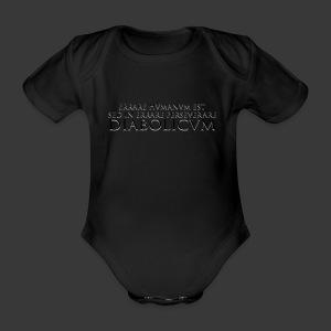 ERRARE HUMANUM EST - Organic Short-sleeved Baby Bodysuit