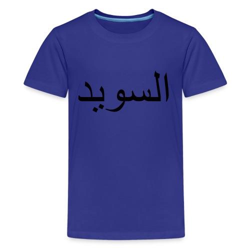 السويد - Premium-T-shirt tonåring