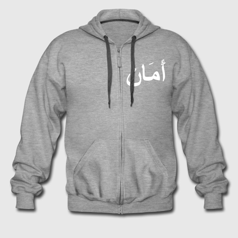arabic for peace (2aman)  - Men's Premium Hooded Jacket