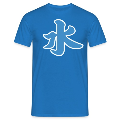 Water pictogram in Chinese - Men's T-Shirt