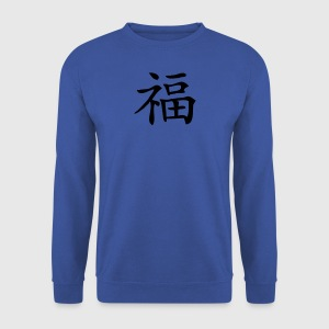 Fortune T-shirts - Mannen sweater