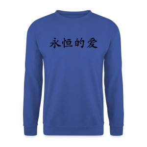 Forever love T-shirts - Mannen sweater