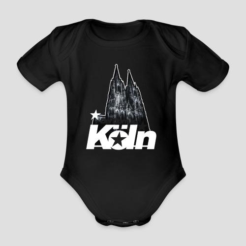 Der Dom zu Köln - Baby Bio-Kurzarm-Body