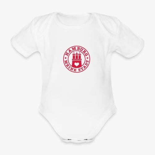 HAMBURG MEINE STADT Wappen Herz HH Anstecker / Button - Baby Bio-Kurzarm-Body