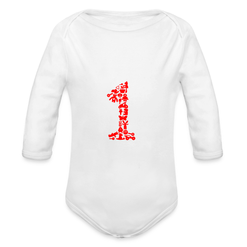 Elliots T-Shirt Club 01 - Organic Longsleeve Baby Bodysuit