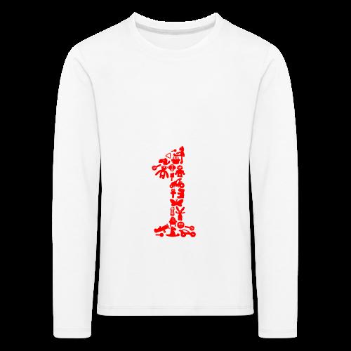 Elliots T-Shirt Club 01 - Kids' Premium Longsleeve Shirt