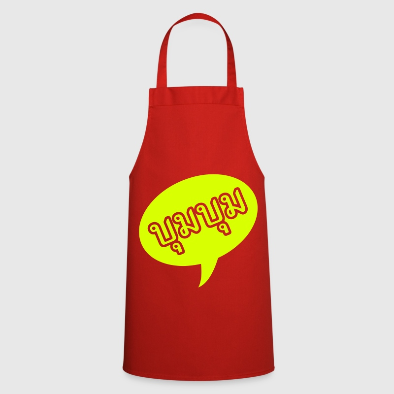 Boom Boom / Thai Slang for SEX - Cooking Apron