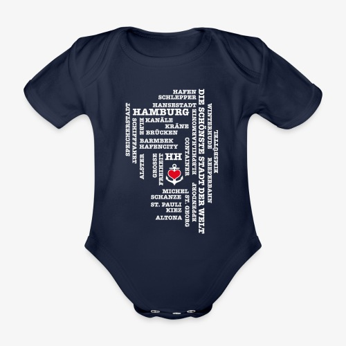 HAMBURGER Begriffe Kinder T-Shirt Hamburg blau + alle Farben - Baby Bio-Kurzarm-Body