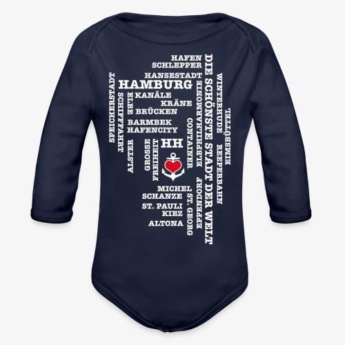 HAMBURGER Begriffe Kinder T-Shirt Hamburg blau + alle Farben - Baby Bio-Langarm-Body