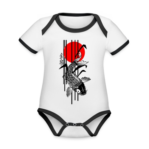 Bamboo Design - Nishikigoi - Koi Fish 3 - Baby Bio-Kurzarm-Kontrastbody
