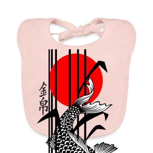 Bamboo Design - Nishikigoi - Koi Fish 3 - Baby Bio-Lätzchen