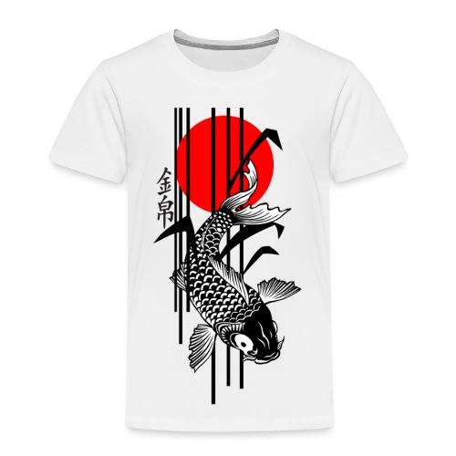Bamboo Design - Nishikigoi - Koi Fish 3 - Kinder Premium T-Shirt