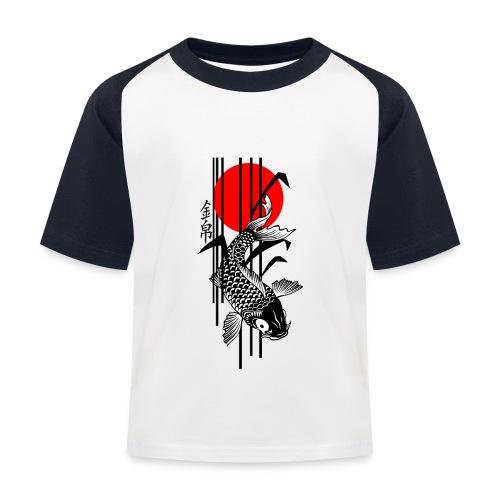 Bamboo Design - Nishikigoi - Koi Fish 3 - Kinder Baseball T-Shirt