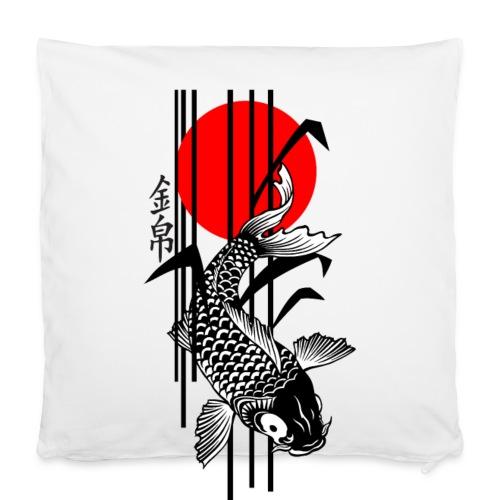 Bamboo Design - Nishikigoi - Koi Fish 3 - Kissenbezug 40 x 40 cm