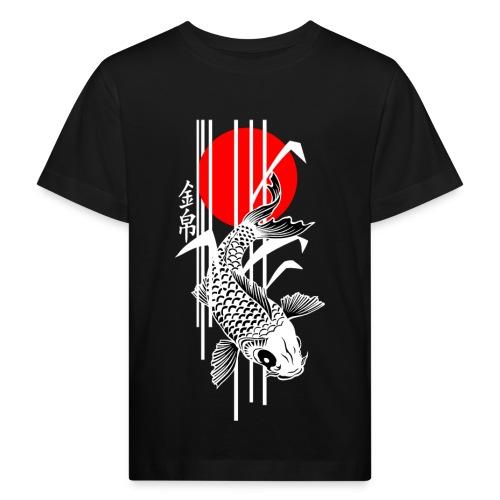 Bamboo Design - Nishikigoi - Koi Fish 4 - Kinder Bio-T-Shirt