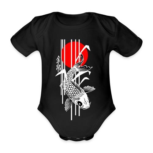 Bamboo Design - Nishikigoi - Koi Fish 4 - Baby Bio-Kurzarm-Body