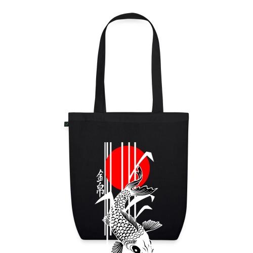 Bamboo Design - Nishikigoi - Koi Fish 4 - Bio-Stoffbeutel