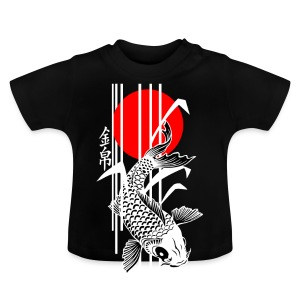 Bamboo Design - Nishikigoi - Koi Fish 4 - Baby T-Shirt
