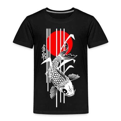 Bamboo Design - Nishikigoi - Koi Fish 4 - Kinder Premium T-Shirt