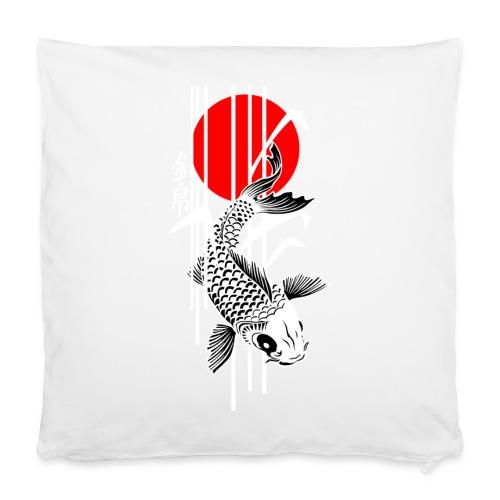 Bamboo Design - Nishikigoi - Koi Fish 4 - Kissenbezug 40 x 40 cm