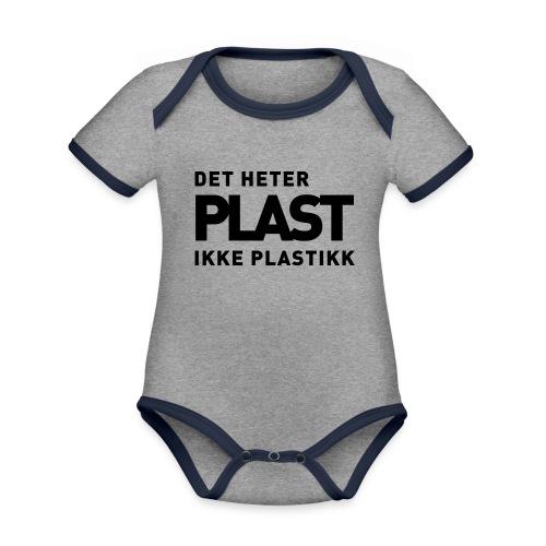 Det heter plast - Økologisk kortermet kontrast-babybody