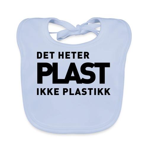 Det heter plast - Baby biosmekke