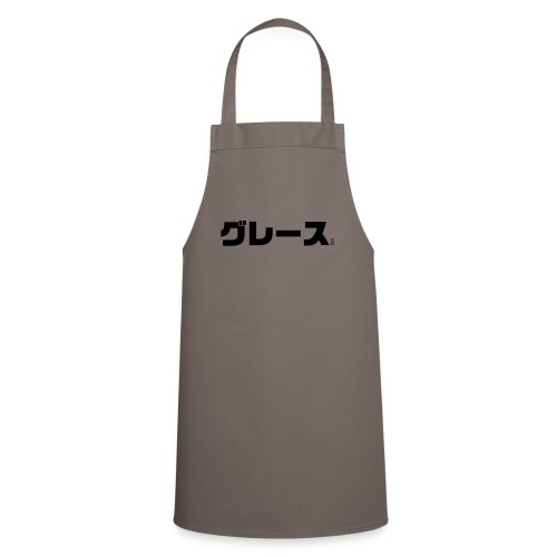 Grace - Cooking Apron