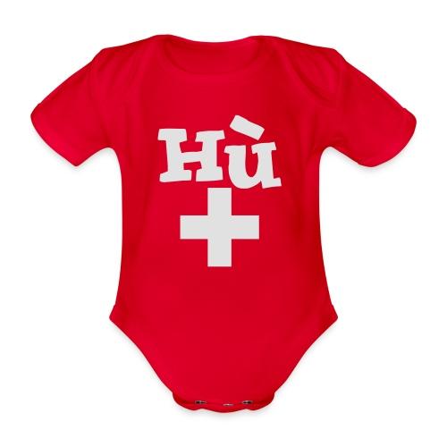 Herren-T-Shirt  |  Hu - Baby Bio-Kurzarm-Body