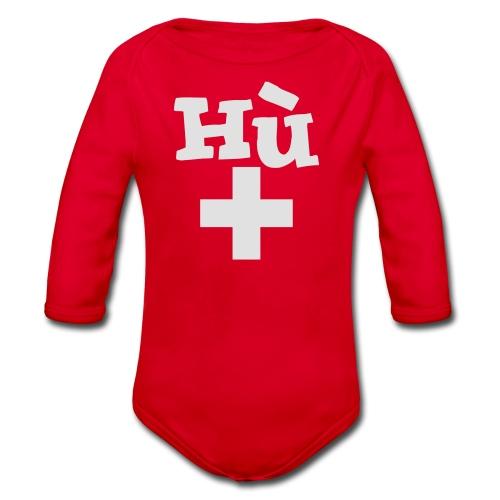 Herren-T-Shirt  |  Hu - Baby Bio-Langarm-Body