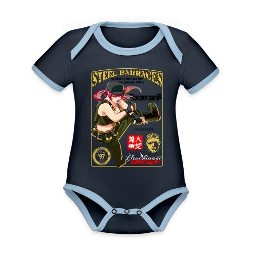 Organic Baby Contrasting Bodysuit